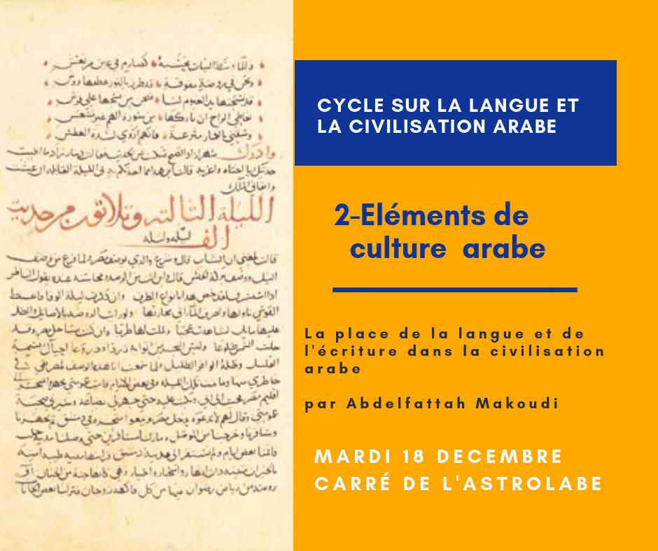E le ments de culture arabe
