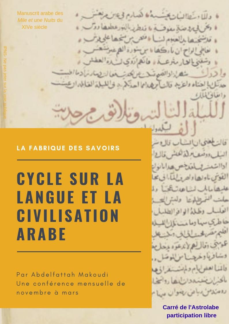 Flyer civiliation arabe recto