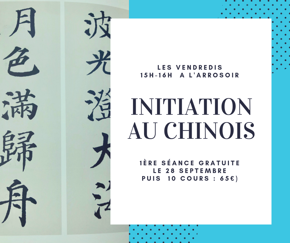 Initiation chinois pour site